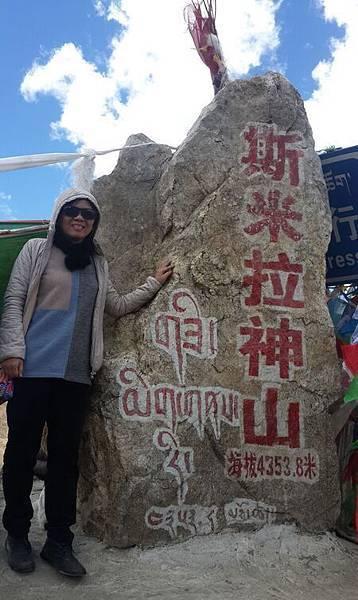 西藏(8)_13_標高