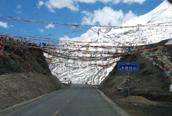 西藏(9)_4_山脈啞口