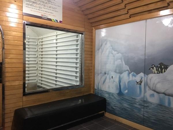 首爾自助(6)_10_冰室.