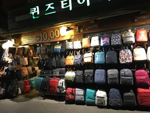 首爾自助(7)_32_各式背包