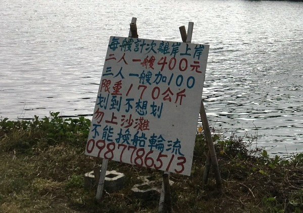 2017墾丁(4)_8_滿州