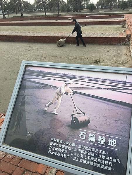 2017墾丁(6)_26_七股鹽山