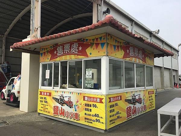 2017墾丁(6)_29_七股鹽山