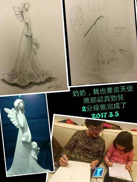 鉛筆素描~貓頭鷹與天使-14