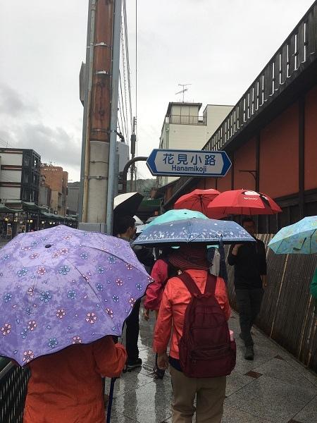 日本(2)_14