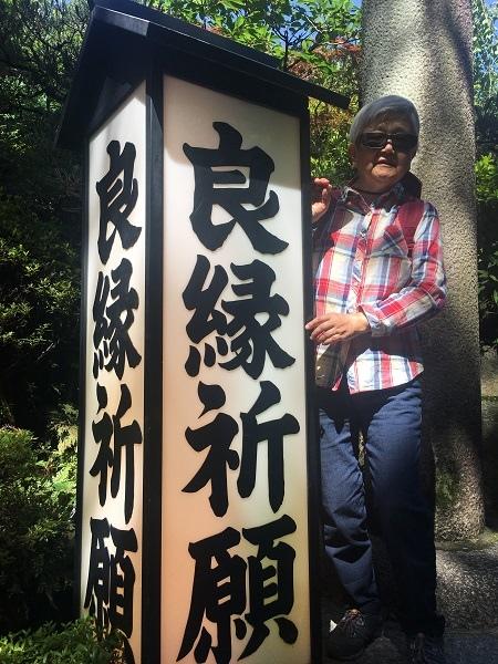 日本(3)_18