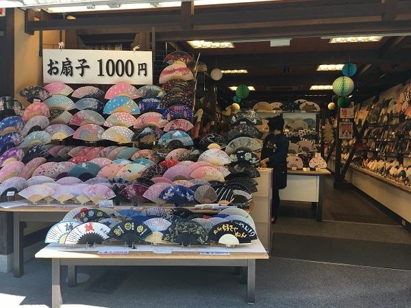 日本(3)_30