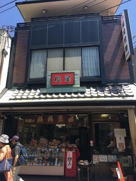 日本(4)_2