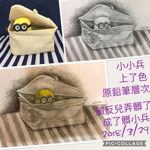 鉛筆素描教學~小小兵與帥帥兔-15