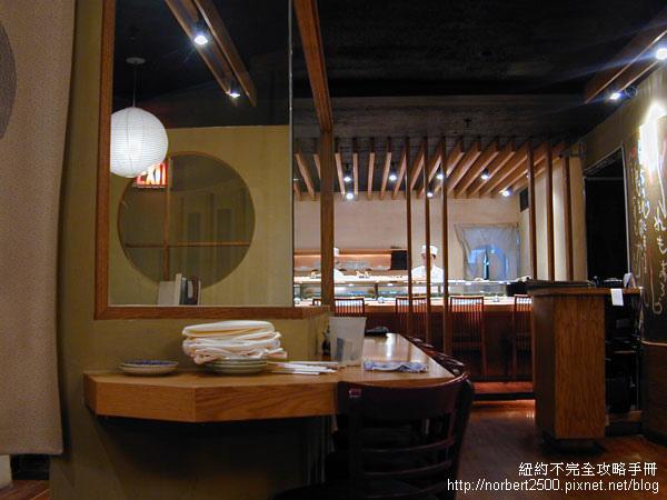 Onigashima03.jpg