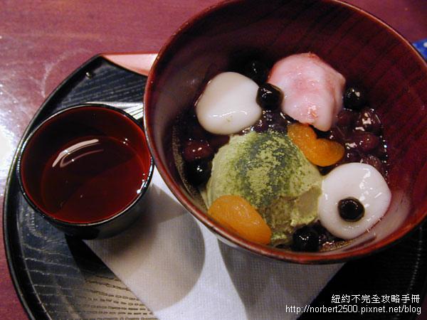Onigashima04.jpg