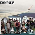 20130705-01.jpg