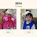 20140113.jpg