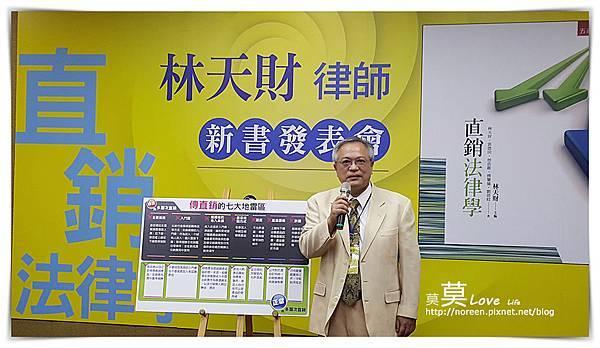 20150811-02.jpg