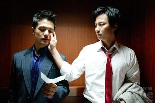 「愛,不悔」 兩人在電梯裡依依不捨!