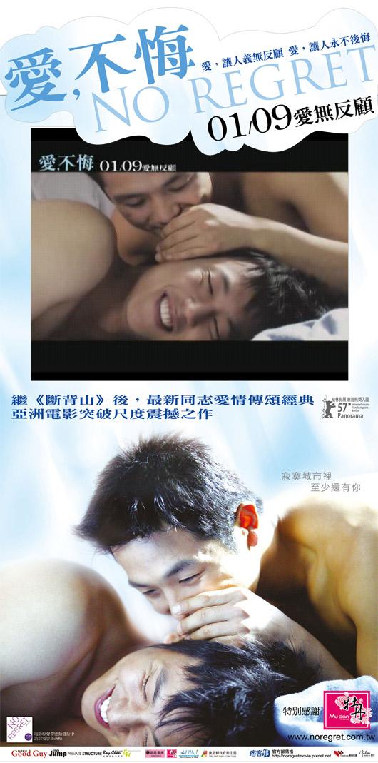 愛不悔-紅摟店家TV座-模擬圖.jpg