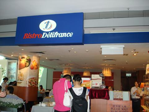 Bistro Delifrance