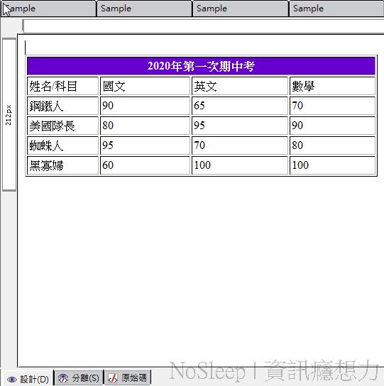 2015-09-05_221504_结果