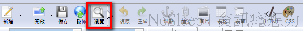 2015-09-05_221612_结果