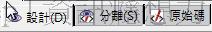 2015-09-05_220633_结果