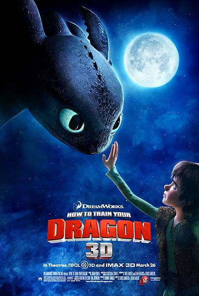 how_to_train_your_dragon_movie_poster_larger_02.jpg