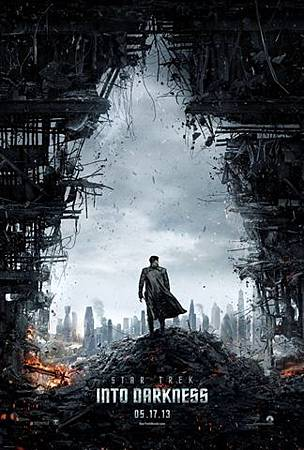 star-trek-into-darkness-teaser-poster1-610x903.jpg