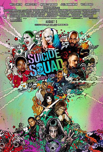 suicide-squad-movie-2016-poster.jpeg