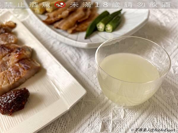 泉姬 食物照-4.jpg