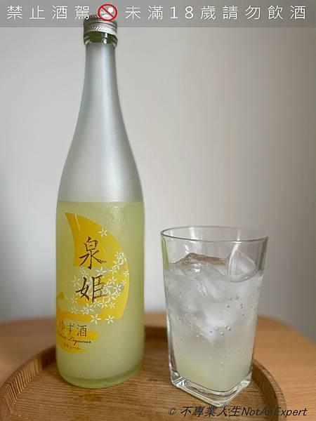 泉姬 蘇打水照-3.jpg