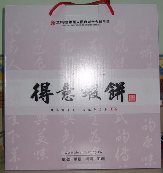 DSCF4400.jpg