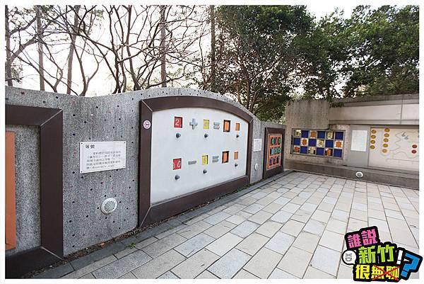 新竹公園介紹-數字公園