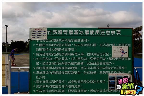 新竹景點介紹-新竹縣體育館 新竹第二運動場