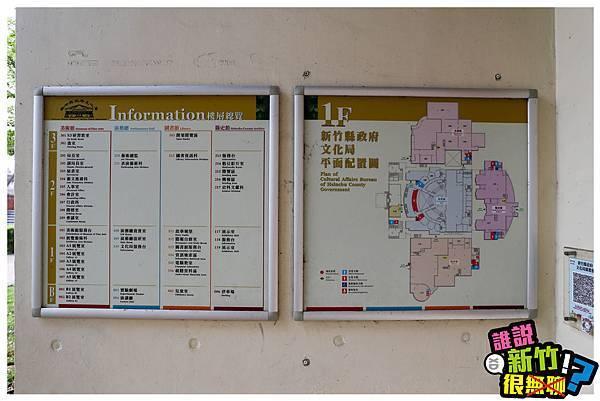 新竹景點介紹-新竹縣圖書館 演藝廳