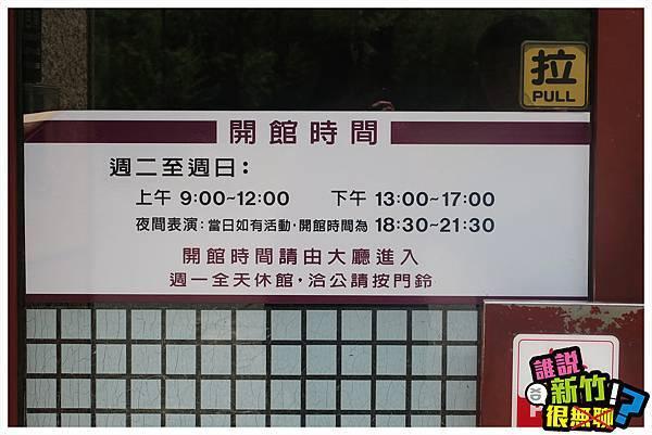 演藝廳.JPG