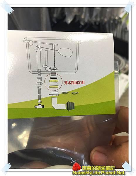 馬桶漏水12.jpg