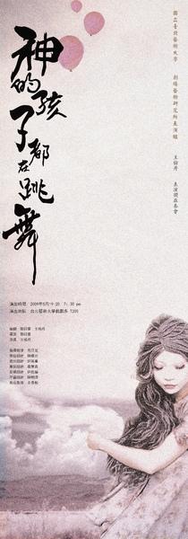 yudan拷貝.jpg