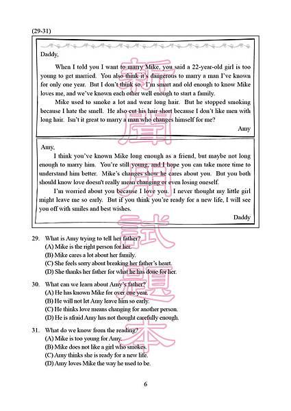 基測英文p.7.bmp
