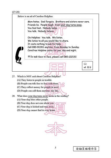 基測英文p.6.bmp