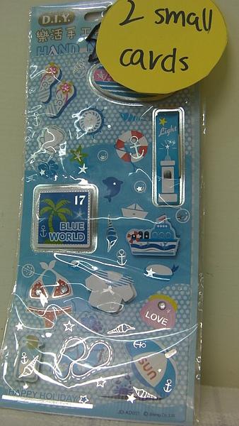 3D立體貼紙(藍).JPG