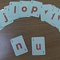 字母N-1.JPG