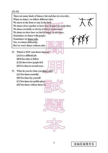 基測英文p.8.bmp