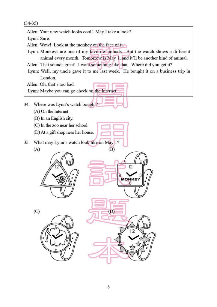 基測英文p.9.bmp