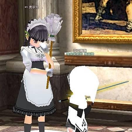 mabinogi_2011_05_02_190.jpg