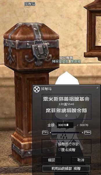 mabinogi_2011_05_02_219.jpg