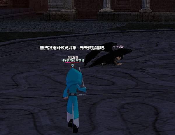 mabinogi_2011_05_02_265.jpg