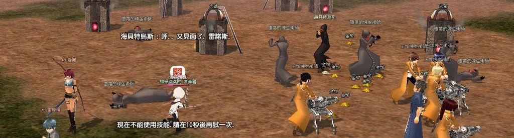 mabinogi_2011_05_03_026.jpg