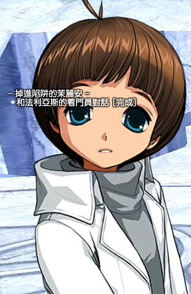 mabinogi_2011_05_03_078.jpg