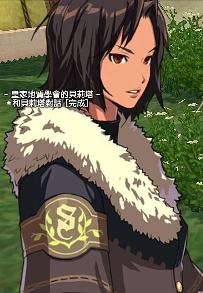 mabinogi_2011_05_03_150.jpg