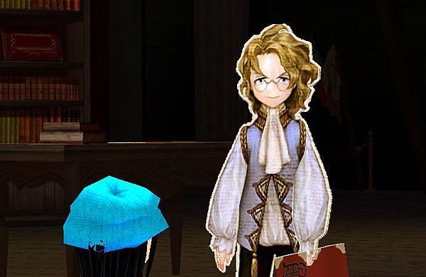 mabinogi_2011_11_19_066.jpg