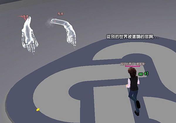 mabinogi_2011_12_15_109.jpg